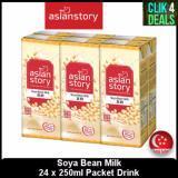 Best Price Asian Story 24 X 250Ml Packet Drinks Soya Bean Milk