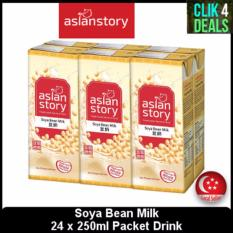 How To Get Asian Story 24 X 250Ml Packet Drinks Soya Bean Milk