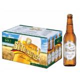 Low Price Bitburger Pilsner Beer