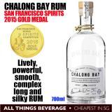 Recent Chalong Bay Rum 700Ml San Francisco Spirit Gold Award Cheapest In Sg