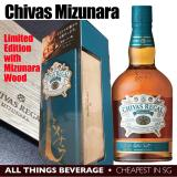 Best Buy Chivas Regal Mizunara Limited Special Edition With Gift Box Mizunara Wood Serving Board Cheapest In Sg