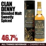Clan Denny Blended Malt Scotch Whisky Sweetly Spiced 46 7 With Gift Cannister For Sale Online