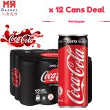 Sale Coke Zero Coca Cola X 12 Cans Deal 320Ml Singapore Cheap
