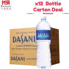 Sale Dasani Pure Drinking Water 1 5 L X 12 Bottles Carton Deal Dasani On Singapore