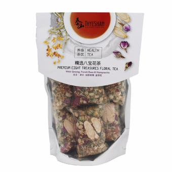 New Eight Treasures Floral Tea 精选八宝花茶 Thye Shan Health Tea Thye Shan Medical Hall Natural Product Traditional Chinese Medicine Relieves Stress Clears Heatiness Detox Promotes Beautiful Skin Enhance Immunity Great Taste Premium Quality Herb