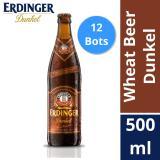 Erdinger Weissbrau Dunkel 500Ml Box Of 12 Bottles Promo Code