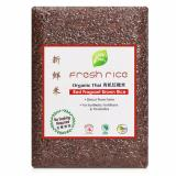 Sale Fresh Rice Organic Red Rice 1Kg X 4 Packs Singapore
