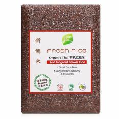 Price Fresh Rice Organic Red Rice 1Kg X 4 Packs Fresh Rice