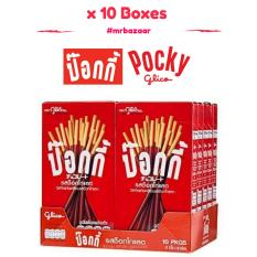 Glico Pocky Chocolate X10 Boxes (halal) (direct Import From Thailand) (47g/box) By Mr Bazaar.