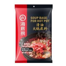 Sale Hai Di Lao Hot Pot Spicy Flavour Bundle Of 4 Singapore Cheap