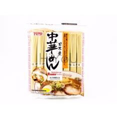 Retail Hime Japanese Ramen Noodles Bundle Of 2