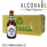Great Deal Hitachino Nest White Ale Case 24 X 330Ml