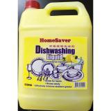 Buy Homesaver Dishwashing Liquid 5L Lemon Online Singapore