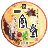 Who Sells Japan Famous Store Series Ippudo Cup Ramen Cheap