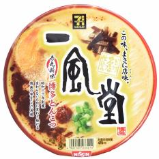 Store Japan Famous Store Series Ippudo Cup Ramen Nissin On Singapore