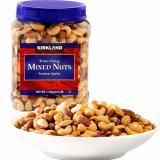 Kirkland Signature Mixed Nuts Premium Quality 1 13Kg Coupon Code