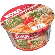 The Cheapest Koka Signature Laksa Singapura Noodles 12 Bowls Online