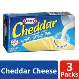 Review Kraft Cheddar Processed Cheese Block Pack Of 3 250G Each Kraft Cheese On Singapore