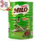 Shop For Bundle Promo Milo 1 8 Kg 2 X Tins With Free Cookies