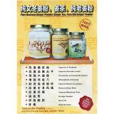 Malaysia Pure Bentong Ginger Powder Coupon