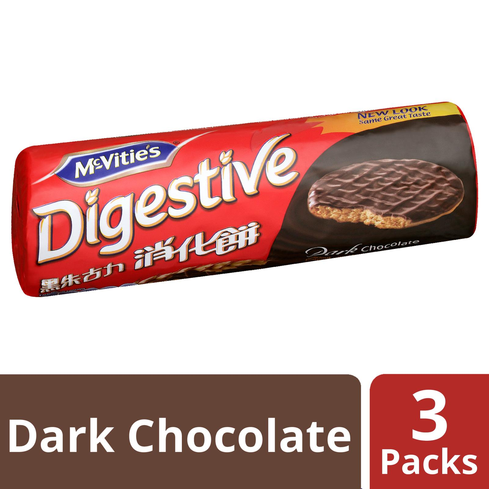 Buy Health Digestive Cookies | Redmart at Lazada