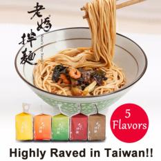 Moms Dry Noodles老媽拌麵 Highly Raved By Taiwan Celebrities F*k Pepper Sale