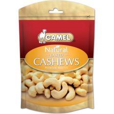 Latest Natural Cashews Baked 150G Bundle Of 3
