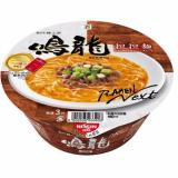 Cheap Michelin Starred Nakiryu Bowl Ramen