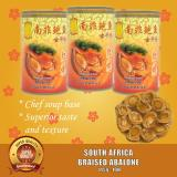 【New Taste】 ♛ Premium Abalone ♛ South Africa Abalone Braised With Chef Made Chinese Style Sauce Ready To Eat Lower Price
