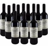 Top Rated Pierre Jean Merlot 750Ml X 12 Bottles