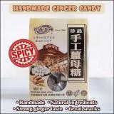Get The Best Price For Premium Ginger Candy Gift Box 【手工姜母糖礼盒】