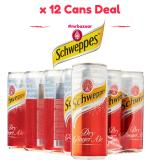 Discounted Schweppes Dry Ginger Ale X 12 Cans 320Ml