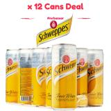 Buy Schweppes Tonic Water X 12 Cans 320Ml Online