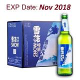 Wholesale Snow Beer Quart Bottle 雪花啤酒 12X580Ml Exp Nov 2018