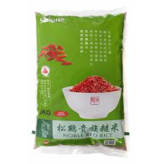 Compare Songhe Noble Red Rice 5Kg Prices