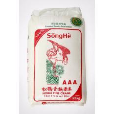 Cheapest Songhe Thai Fragrant Rice 25Kg
