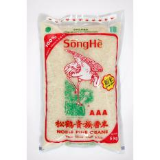Songhe Thai Fragrant Rice New Crop 5Kg On Line