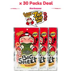 Tao Kae Noi Seaweed (spicy) Big Sheets 3.2g X 30 Packs Deal [halal](direct Import) By Mr Bazaar.