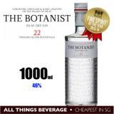 Who Sells The Botanist Gin Islay Scottish Dry Gin 1000Ml Cheapest In Sg Cheap