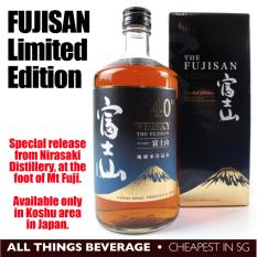 The Fujisan Limited Edition Nirasaki Distillery With Gift Box Cheapest In Sg Shopping