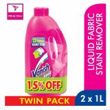 Lowest Price Vanish Pink Liq 1L Twin Pack Laundry Stain Remover