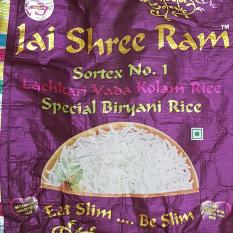 Price Comparisons For Wada Kolam Slim Silky And Long Rice 5Kg