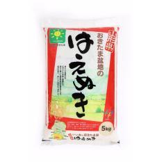 Price Comparisons For Yamagata Haenuki Japanese Rice 5Kg