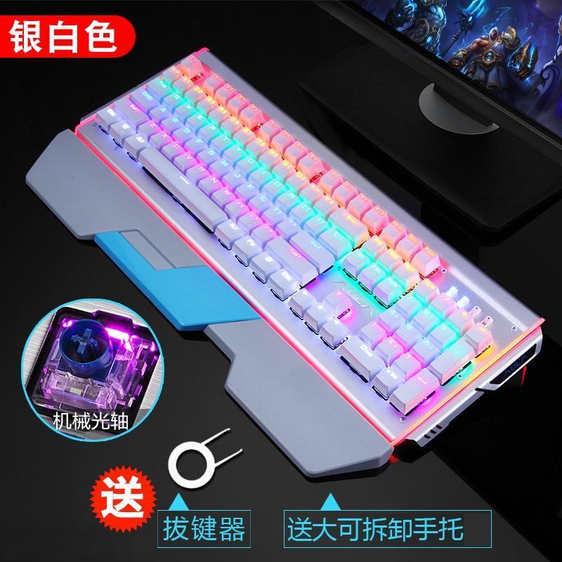 Aula pioneer Optical Axis Mechanical Keyboard Game ACE Desktop PC Cable Metal Shining 104 Key LOL Singapore