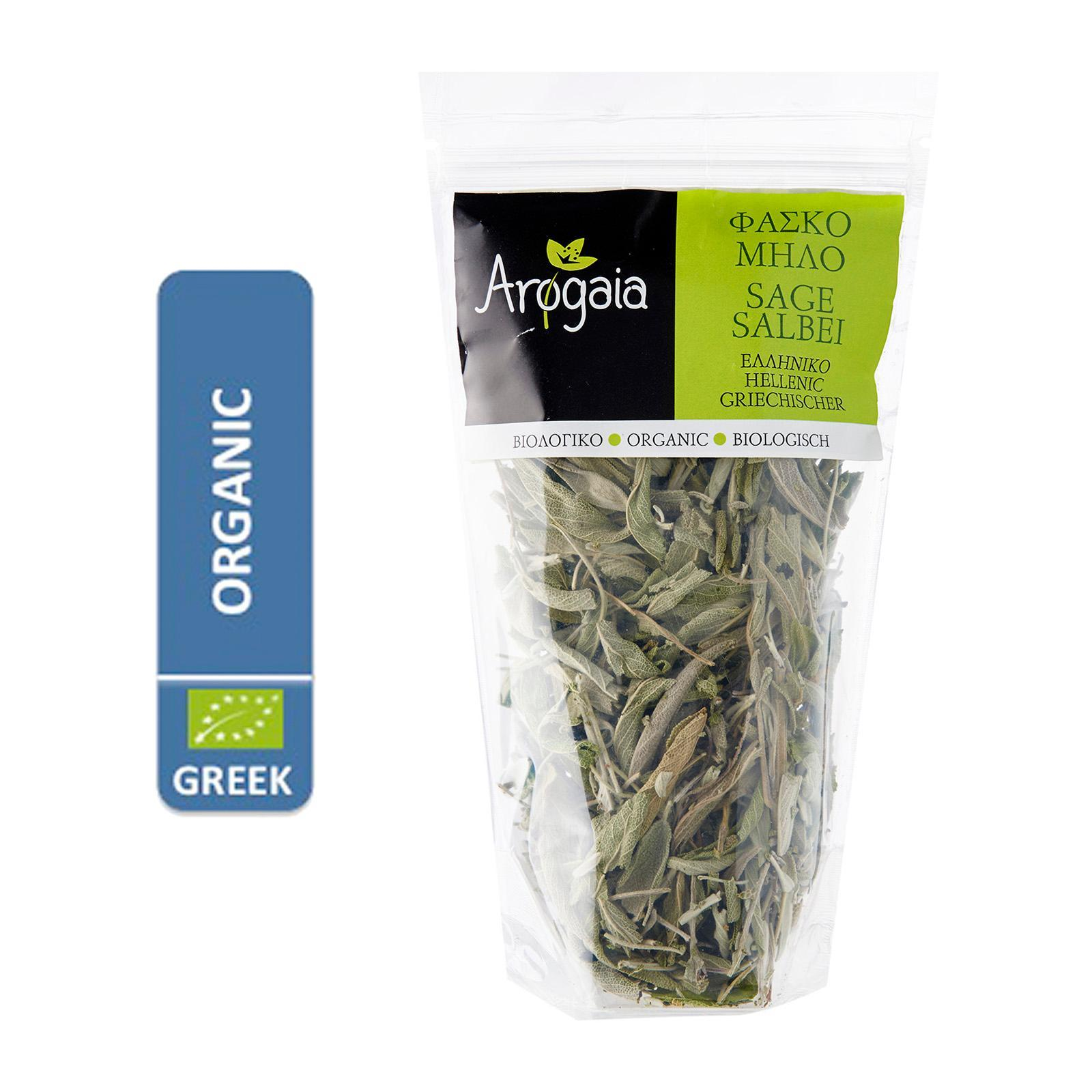 Arogaia Organic Greek Sage In A Re-Sealable Bag - By Agora Products