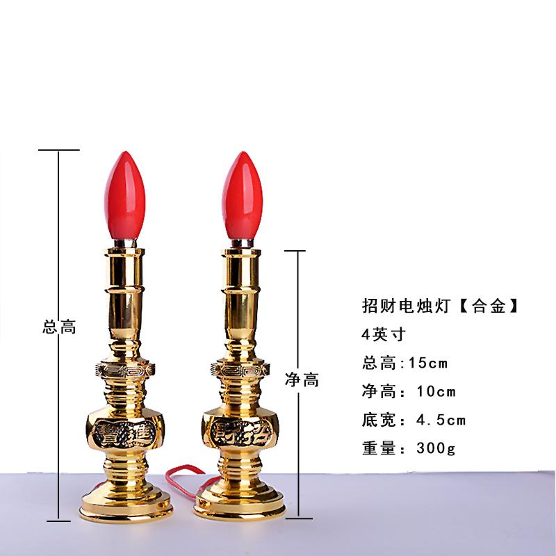 Buddhist Prayer Room Supplies LED Electric Candles Household Plug-in Buddha Lamp Ever-birght Lamp Buddha Shrine Buddha Lamp God of Wealth Buddhist Offering Candlestick