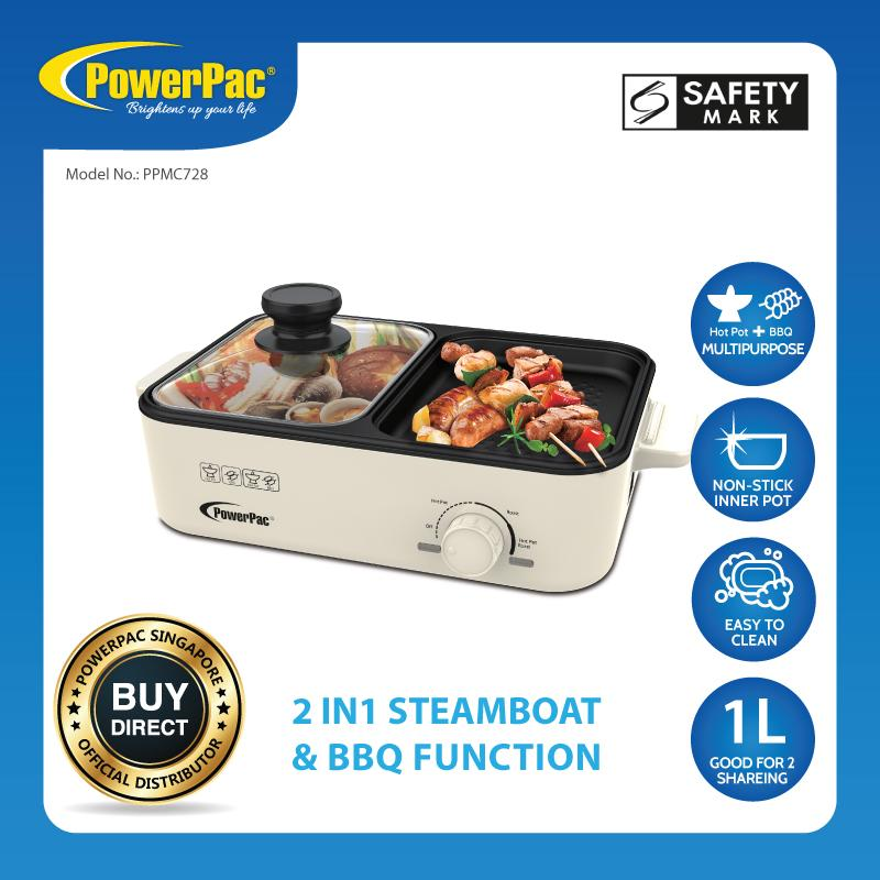 Powerpac Multipurpose Steamboat Pot & Bbq Grill With Non-Stick Inner Pot (ppmc728) By Powerpac.