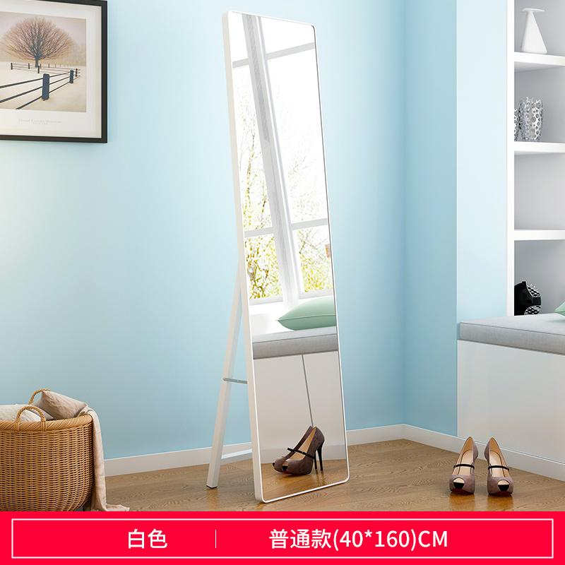Dressing Mirror Full Body Full-Length Household Bedroom Dressing Mirror Dormitory Wall Stereoscope Girls INS Wind Big Mirror