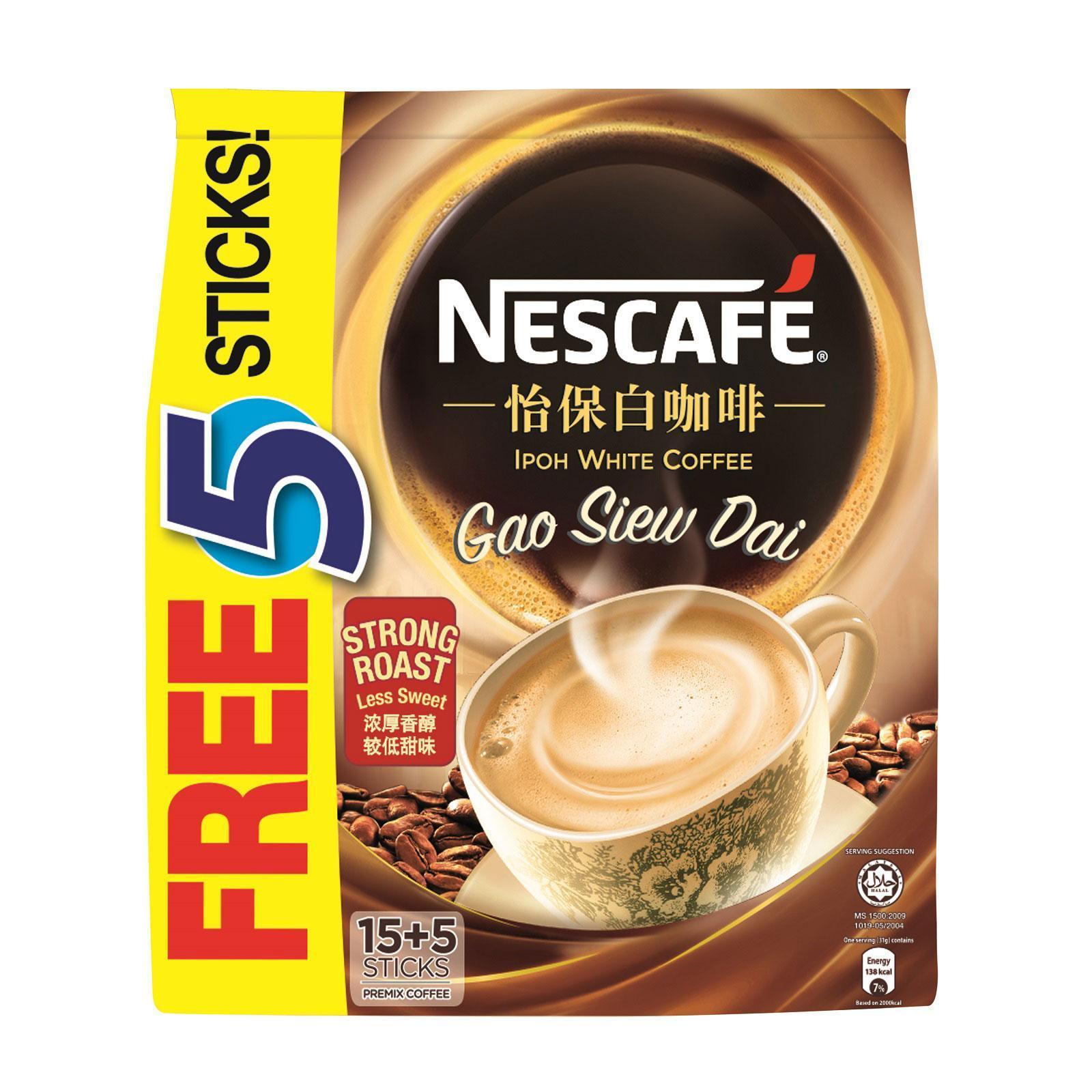 NESCAFE Ipoh White Coffee Gao Siew Dai 15S + Free 5S