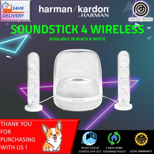 Harman Kardon SoundSticks 4 Bluetooth Speaker System - White [FREE 24 Hours Delivery]